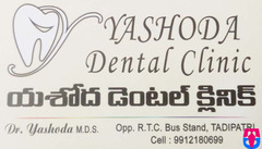 Yashoda Dental Clinic