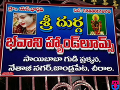 Sri Durga Bhavani Handlooms