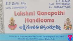 Lakshmi Ganapathi Handlooms