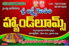 Sri Lakshmi Ganapathi Handlooms
