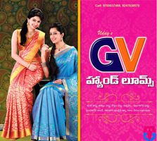GV Handlooms