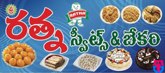 Ratna Sweets & Bakery