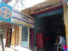 Tadipatri Daignostic's  Centre