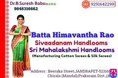Sri Mahalakshmi Handlooms