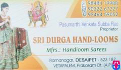 Sri Durga Handlooms