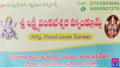 Sri Lakshmi Venkateswara Handlooms