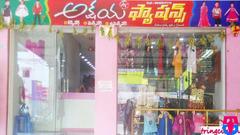 Akshaya Fashions