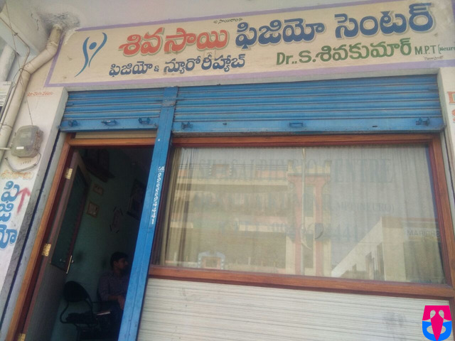 Siva Sai Physio Centre