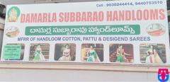 Damarla Subba Rao Handlooms