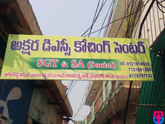 Akshara D.SC Coaching Centre