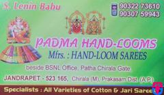 Padma Hand-Looms  (Mfs Handloom Sarees )