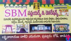 SBM Suppliers & Decoration
