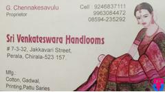 Sri Venkateswara Handlooms