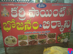 Sri Devi Fast Food Biryani & Curry point