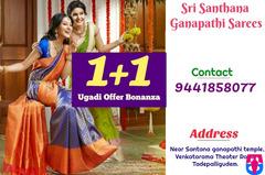 Sri Santhana Ganapathi Sarees