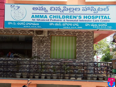 Amma Children's Hospital