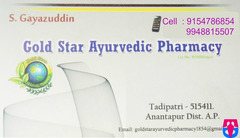 Gold Star Ayurvedic Pharmacy
