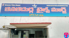 Kanka Durga Tiles Mart