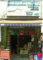 Abhishek batteries & invertors