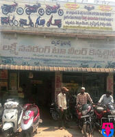 Lakshmi navrang two wheeler consultancy
