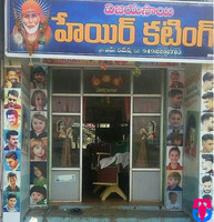 Vijaya sai hair cutting