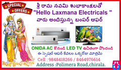 Hello Laxmana Electricals