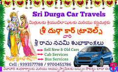 Sri Durga Car Travels