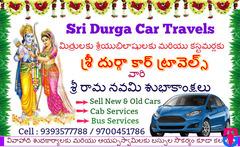Sri Durga Car Travels