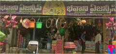 Bhavani Agencies