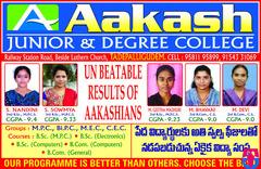 Aakash Junior & Degree College