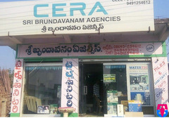 Sri Brundavanam Agencies