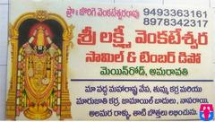 Sri lakshmi venkateswara samel & timber depo