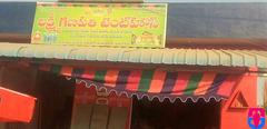 Lakshmi Ganapathi Tent House