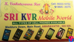 Sri KVR mobile world