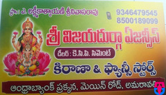 Sri Vijaya durga Agencies