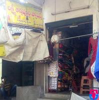 Lakshmi Annapurna fashions