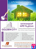 Sri Hanuma Infra Pvt Ltd