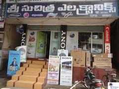 Sri Suchitra Electronics
