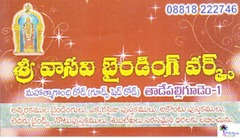 Sri Vasavi Binding Works