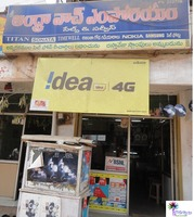 Sri Andhra Watch Emporium