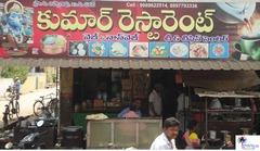 Kumar Restaurants
