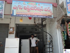 Lakshman A/C Refrigeration Works