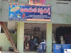 Viswanetra Shamiyana Supplies