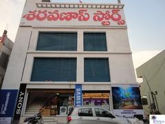 Sarvanas Stores