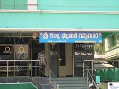 Sri Kanya Family Restaurant