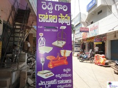 Reddy's Tunikalu & Katalu Shop