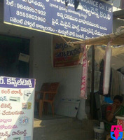 The New india insurance Co.ltd