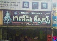Ganesh Sweets