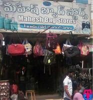 Mahesh Bag stores