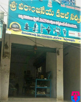 Sri veeranjneya disel services